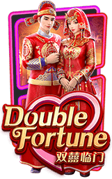 pgslot game double fortune